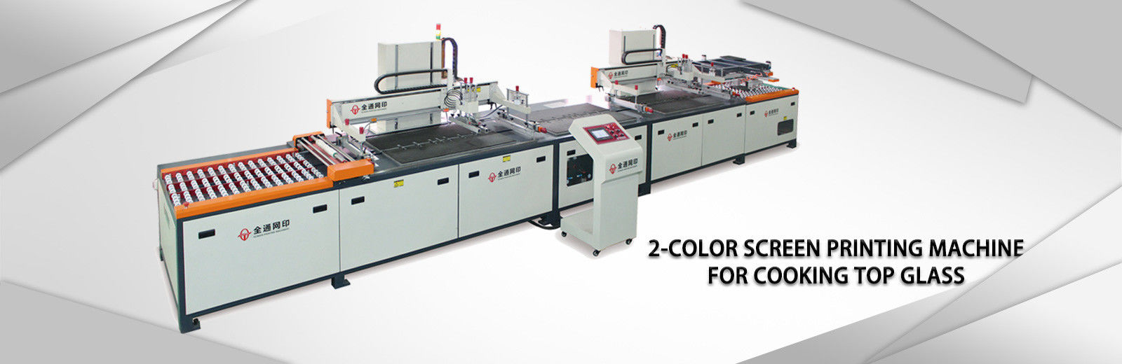 China best Glass Screen Printing Machine on sales
