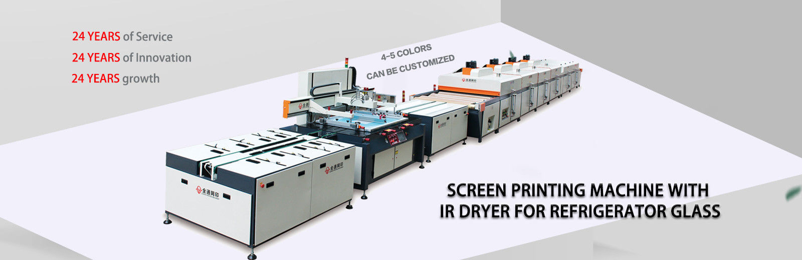 China best Electronic Screen Printing Machine on sales