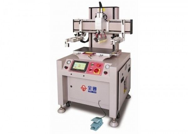 Light Guide Plate Screen Printing Machine