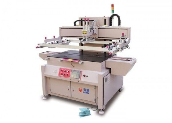 Automotive Glass Screen Printing Machine With Motor Drive Vertical Lift