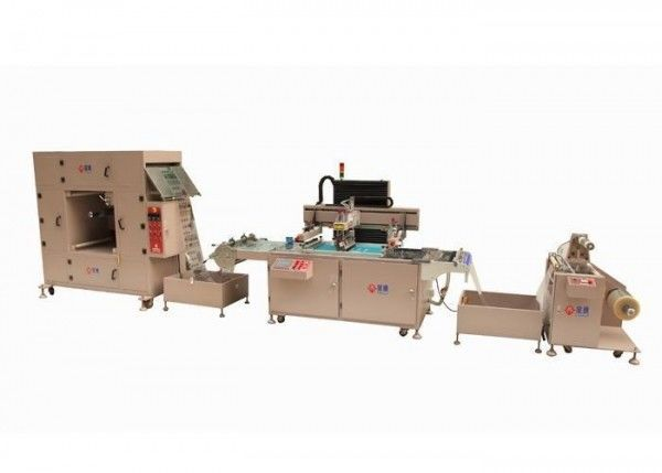 IML Screen Printing Machine